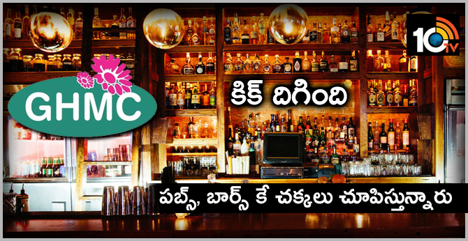 GHMC Attacks and Siege on Pubs, Bar and Restaurants in Hyderabad