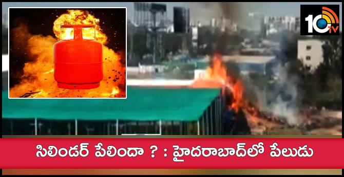 Gas Cylinder Blast At Hyderabad Madhapur Drive In Restaurant