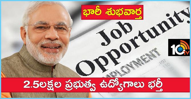 Good News, Modi Govt To Fill Lakhs Jobs