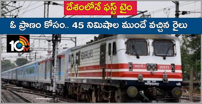 Gorakhpur-Yesvantpur Express arrives 45 minutes before time, for a change, after passenger falls ill