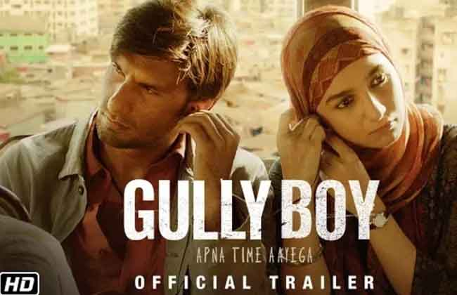 Gully Boy Official Trailer -10TV