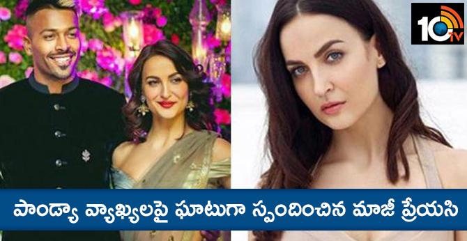 Hardik Pandya's ex-girlfriend Elli AvRam reacts on controversy