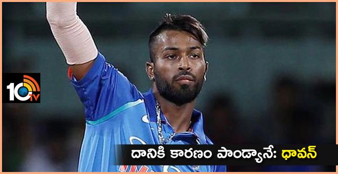 Hardik Pandya plays a crucial role