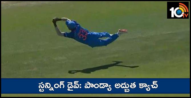 Hardik Pandya's Stunning Catch to Dismiss Kane Williamson Has Caught Everyone's Attention