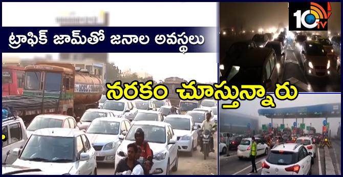 Heavy Traffic Jam On Hyderabad, Vijayawada Highway