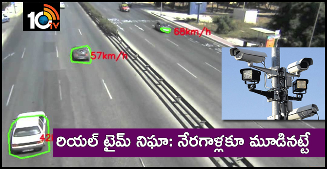 Hi-tech cams to track vehicles real time in Hyderabad