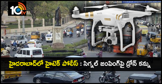 High Tech Police in Hyderabad: Signal jumping crawling drones