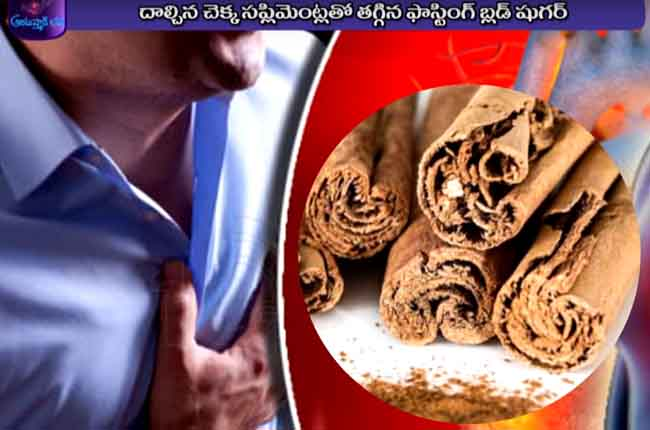 Home Remedies to Control Diabetes | Ayushman Bhava