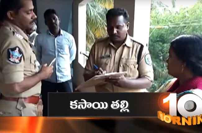Horrific Torturing And Burning Daughter In Vishaka | 10TV