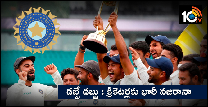 BCCI announces huge cash rewards for Indian cricket team