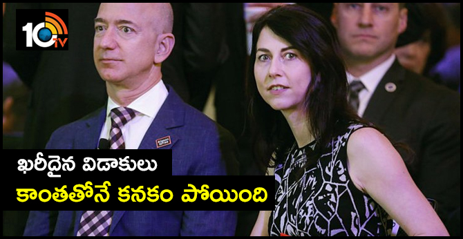 Rs 4.2 lakh crore alimony for Jeff Bezos? The most expensive celebrity divorces ever