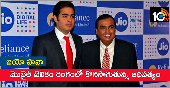 Jio Domination  Continue in Mobile Telecom