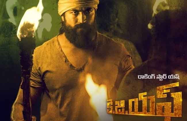 KGF Movie 17Days Collections -10TV