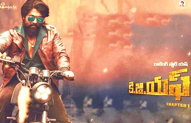 KGF Movie Two Weeks Collections -10TV