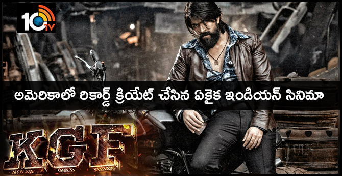 KGF Re-Releasing in USA-10TV