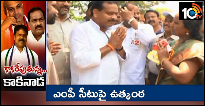 TDP of the Kakinada MP seat candidate in East Godavari district: parties not given by Clarity TDP, BJP, VCP