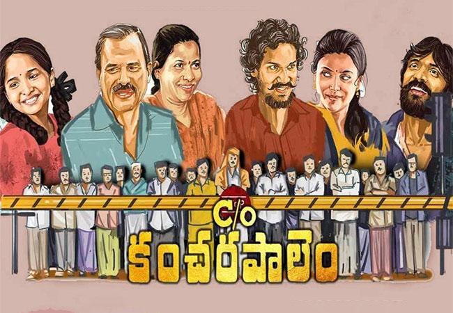 Care of Kancharapalem, Kancharapalem movie, National Awards, US Producer, Praveen Paruchuri, Rana Daggubati, Suresh Productions, Rajyavardhan Singh Rathore