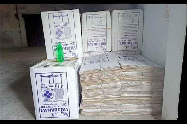 Gram Panchayat Election In Karimnagar