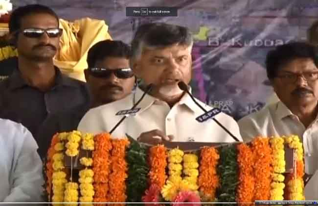 Chandrababu laid foundation stone for the Kuppam airport