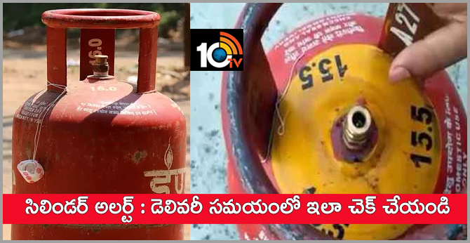 LPG Gas Cylinder Safety Tips, Gas Connection Precautions