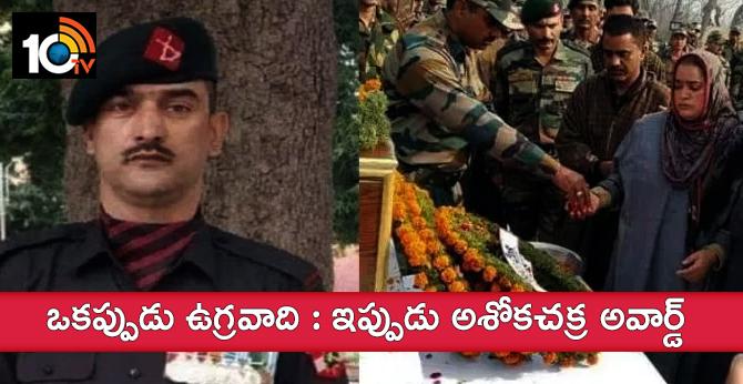 Indian Army jawan Lance Naik was Nazir Ahmad