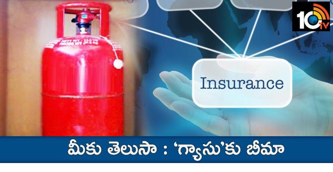 Lpg Gas Cylinder Insurance Claim