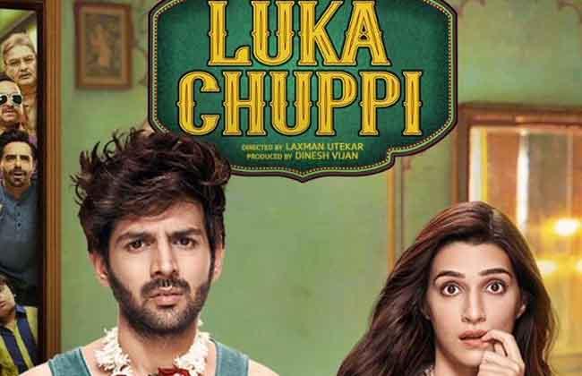 Luka Chuppi Official Trailer  -10TV