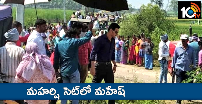 Mahesh Babu Maharshi on Sets Pic Goes Viral