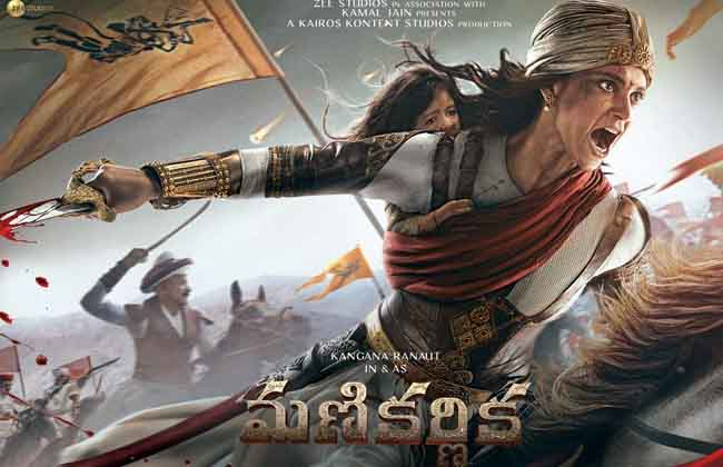 Manikarnika Releasing on Jan 25th in Hindi, Telugu & Tamil -10TV