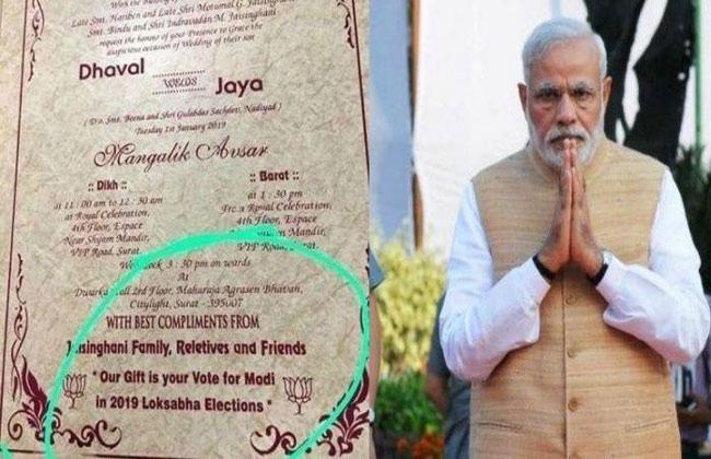 Vote For PM Modi, Wedding Gift, Couples, Invite guests, Gujarat family