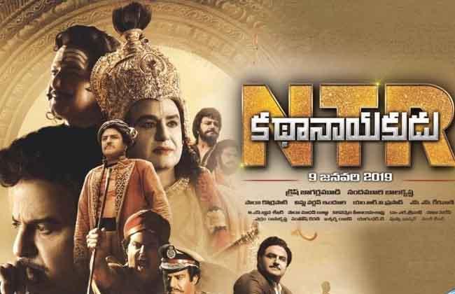 NTR Kathanayakudu Gets Clean 'U' Certificate From Censor Board-10TV