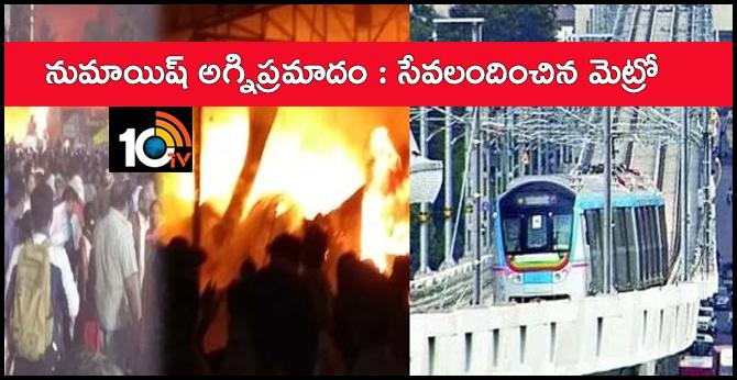 Nampally, Exhibition Fire Accident: Metro Raila Free Service