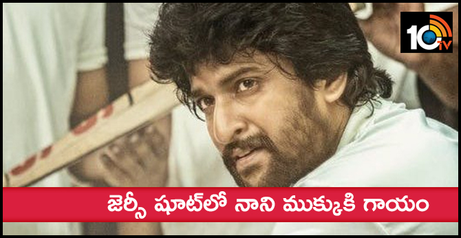 Natural Star Nani Nose Injured on Jersey Sets