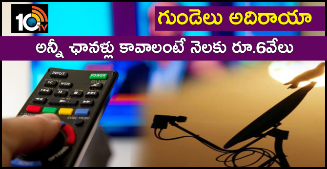 New DTH, Cable TV pricing: how much it will cost to subscribe all channels