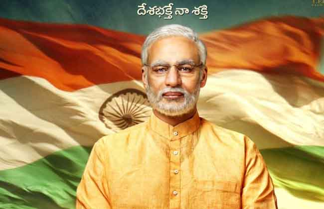 PM Narendra Modi First Look-10TV