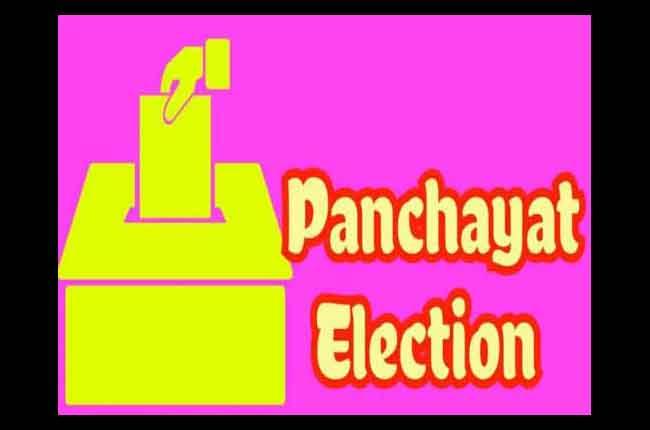 Telangana Panchayat Election First Phase
