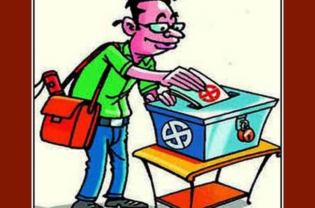 Telangana Gram Panchayat Ballot Papers