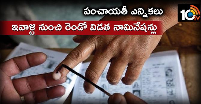 Panchayat Elections : second term nominations