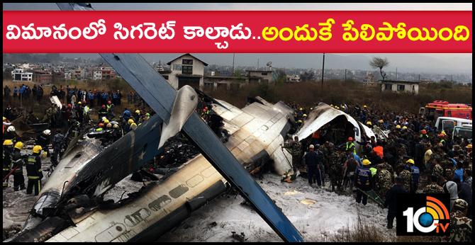 Plane Crash in Nepal Killing 51