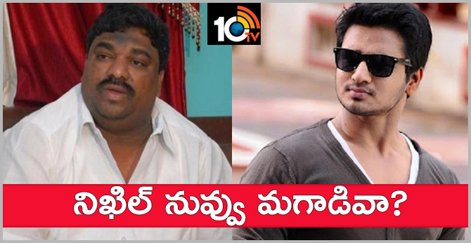 Producer Natti Kumar FIRES on Actor Nikhil-10TV