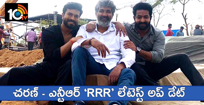 RRR Movie With RamCharan And Jr NTR