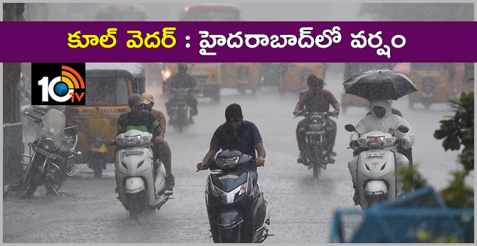 Rain in hyderabad city, cool weather