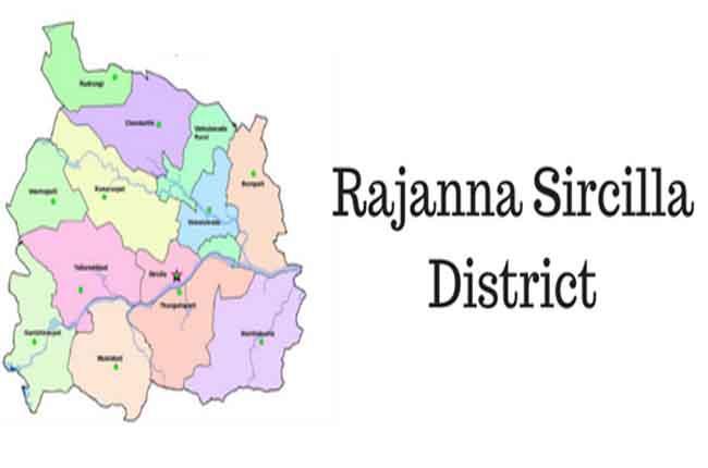 Panchayat Election Second Phase Rajanna Sircilla