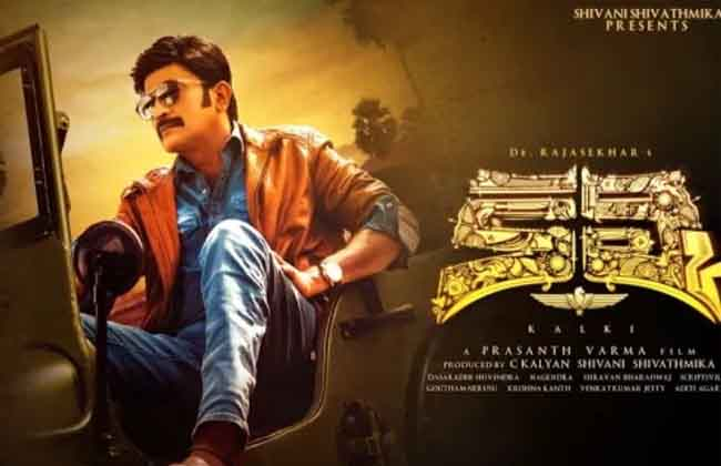 Rajasekhar's Kalki First Look Motion Poster-10TV