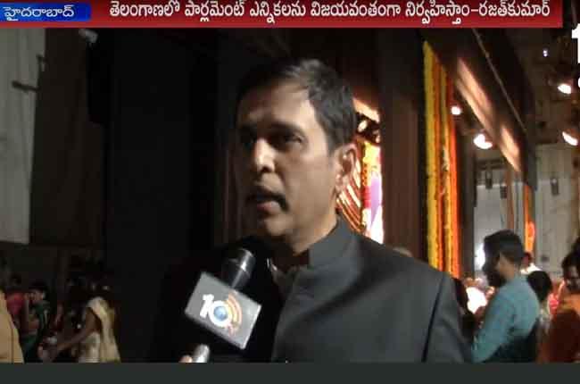 CE Officer Rajat Kumar Face to Face over EVM Tampering