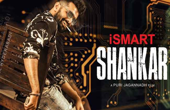 Ram's ISmart Shankar Title Motion Poster and First Look -10TV