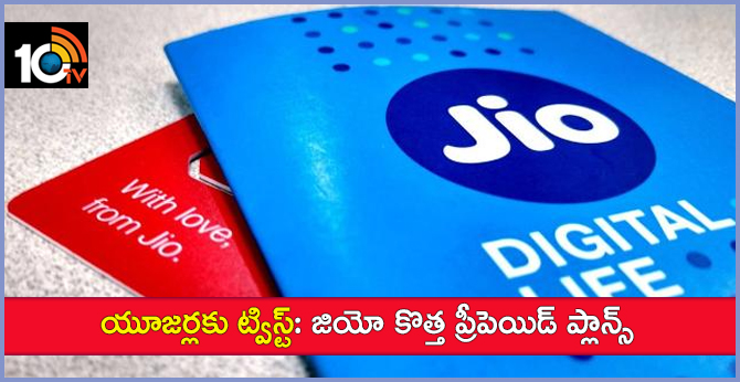 Reliance Jio announces Rs 594 and Rs 297 prepaid plans