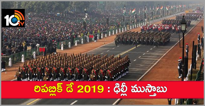 Republic Day Parade Delhi 2019