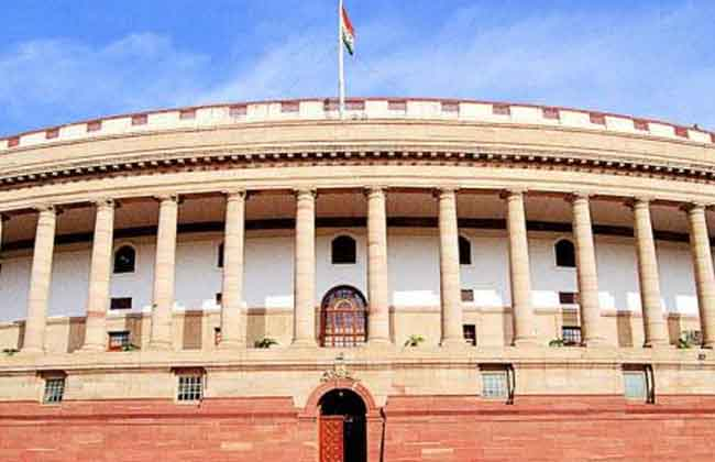 Reservation Bill To Loksabha