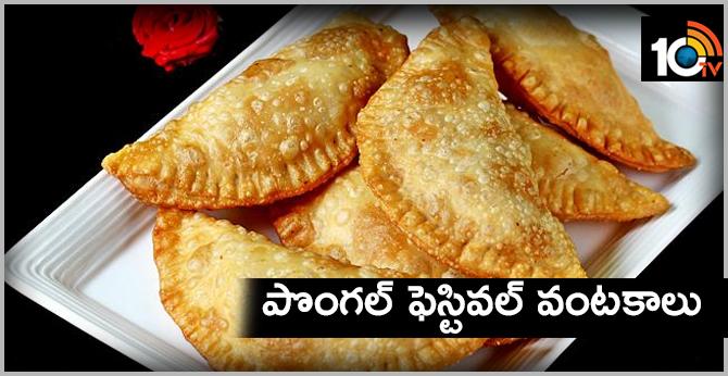 Sankranthi Traditional Sweet Recipes